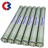 CM-FR-4040 Fouling Resistant RO membranes