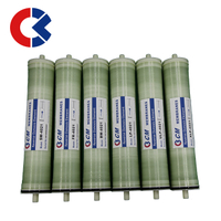 CM-FR-4021 Fouling Resistant RO membranes
