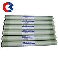 CM-XLP-4040 Extremely Low Pressure RO membranes